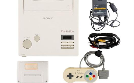 Nintendo-playstation_Whats in the box-1